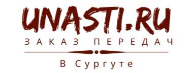 Заказ передач Унасти город Сургут